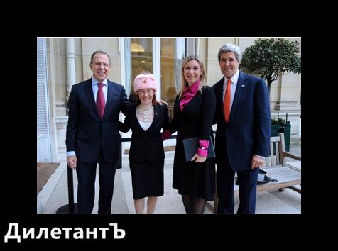"""Лавров с """"дебилами"""""""