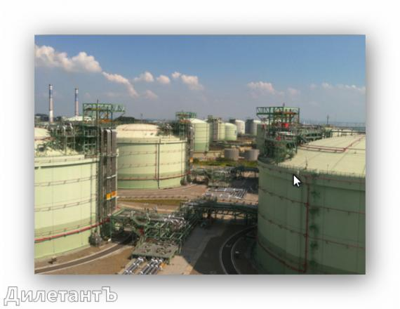 терминал газпром