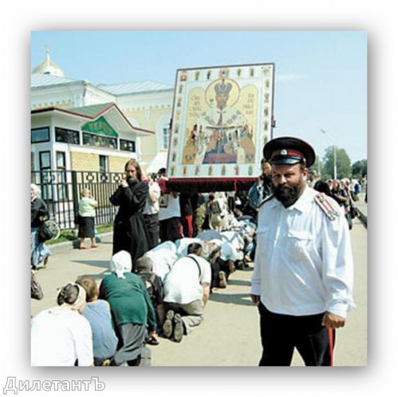 Россия Христианская