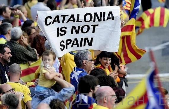 Каталония отделение