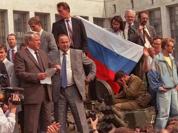 Ельцин. Начало конца