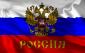 Аватар пользователя Тимощенко